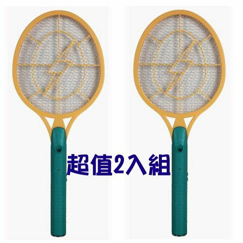 【勳風】電池式二層捕蚊拍 HF-986B(2入組)