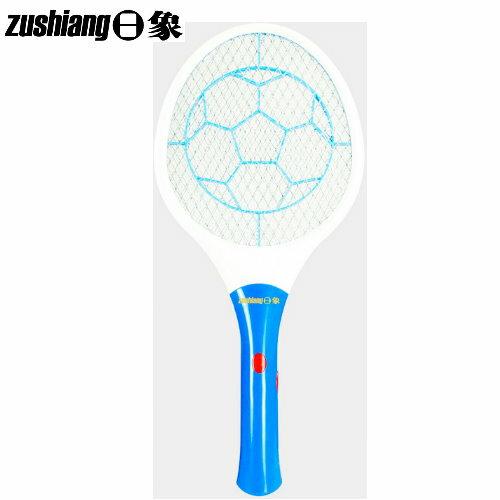 【日象】電池式特大拍電蚊拍 ZOM-2366
