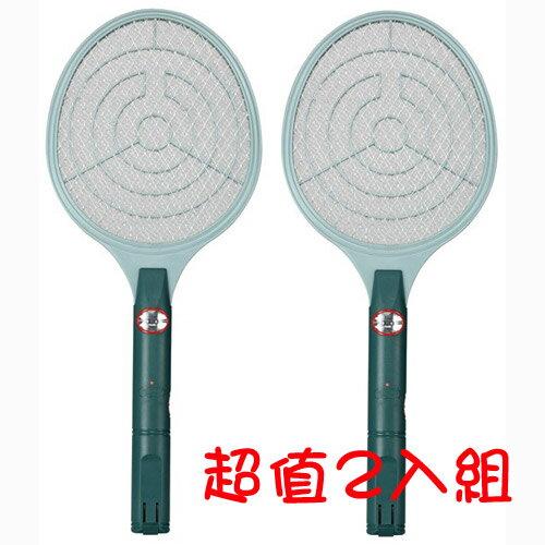 【日象】大拍檔充電式電蚊拍 ZOM-2500(2入組)
