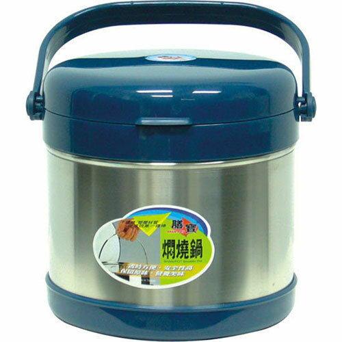 【膳寶】 5L白鐵燜燒鍋 SP-101