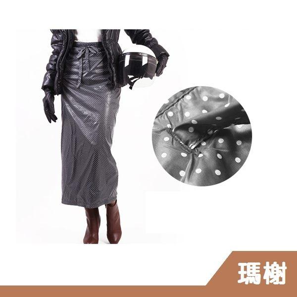 【RH shop】瑪榭襪品 防寒、防風、防潑水多功能刷毛保暖裙 點點 ML-43482