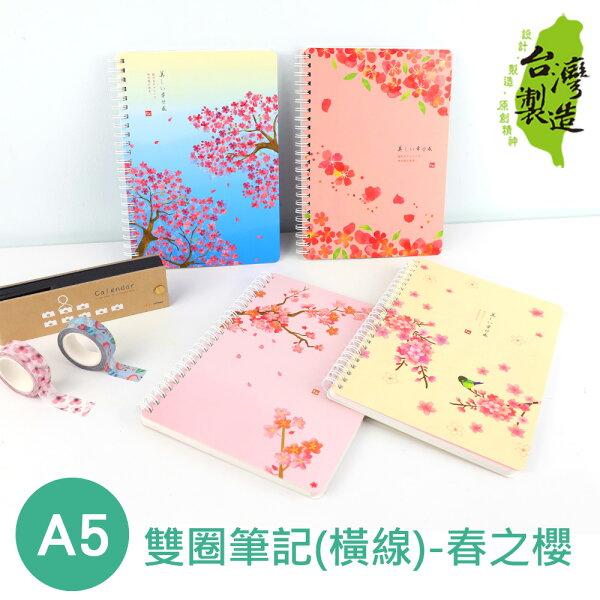 珠友SA-10109-25A525K雙圈橫線筆記櫻花記事本-春之櫻