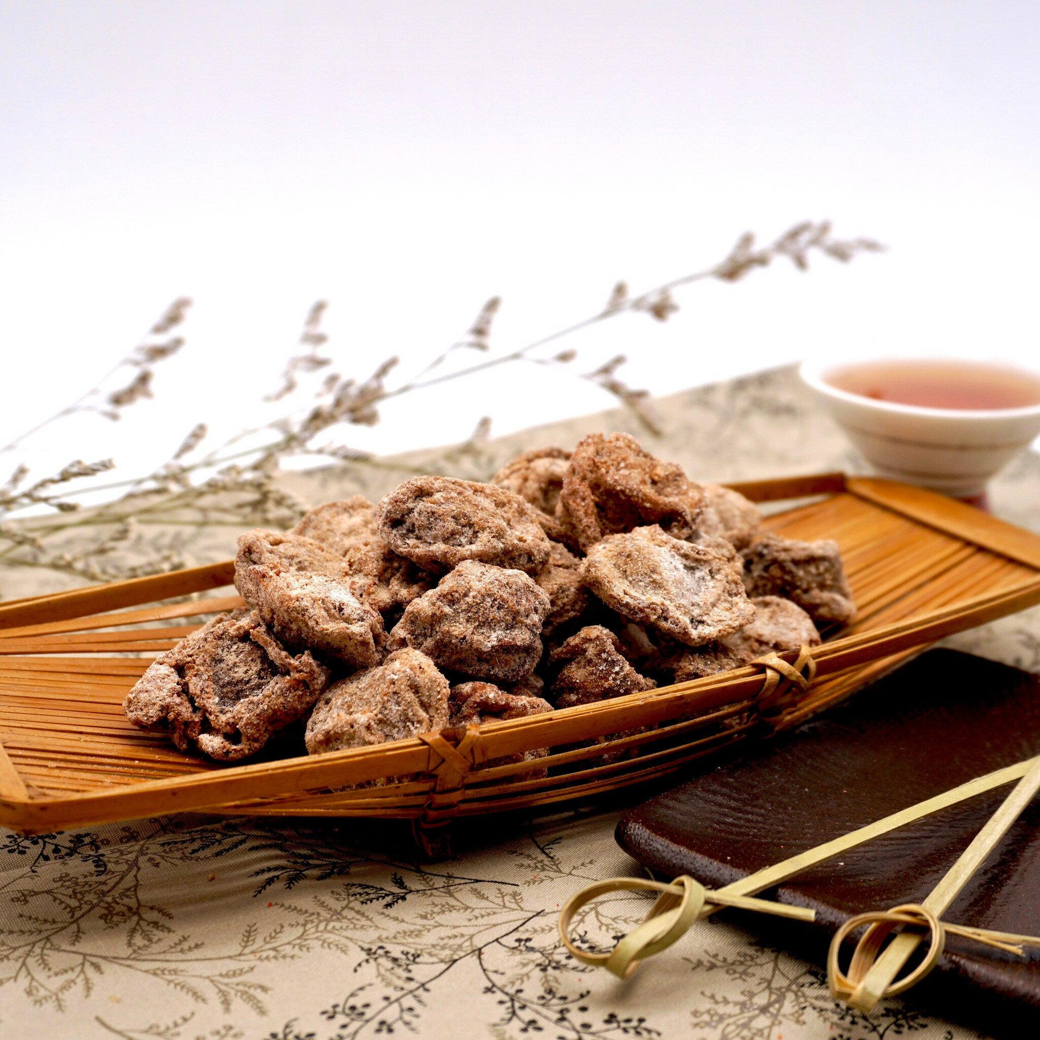 嘴甜甜 白話梅 200公克 蜜餞系列 紅話梅 泡茶 梅子 調理話梅 蜜餞 果乾 古早味零食 台灣蜜餞 青梅 黃梅 素食 現貨