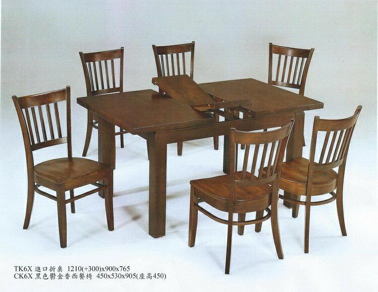 鬱金香胡桃色折疊餐桌組 - 限時優惠好康折扣
