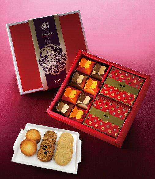【奇美伴手禮盒】御品選禮盒 (鳳梨酥+桂圓酥+手工餅乾)(奶蛋素)