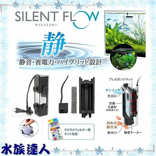 【水族達人】日本GEX五味《角落多用途過濾器 適用水量35L以下(大/黑)》低水位 內置 適用兩棲爬蟲/水龜/角蛙/樹蛙/魚缸/半水景生態缸
