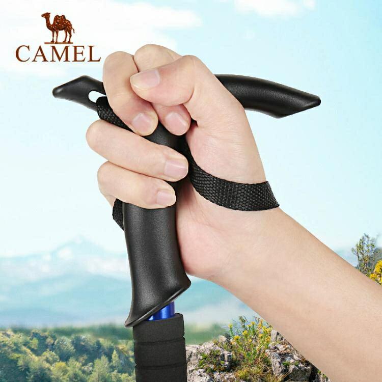 駱駝戶外登山杖手杖多功能伸縮 超輕便防身拐棍行山杖徒步裝備交換禮物