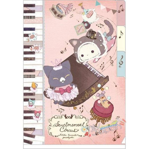 【真愛日本】18092700010日本製A6多層文件夾-SC鋼琴憂傷馬戲團san-x多層文件夾資料夾a6