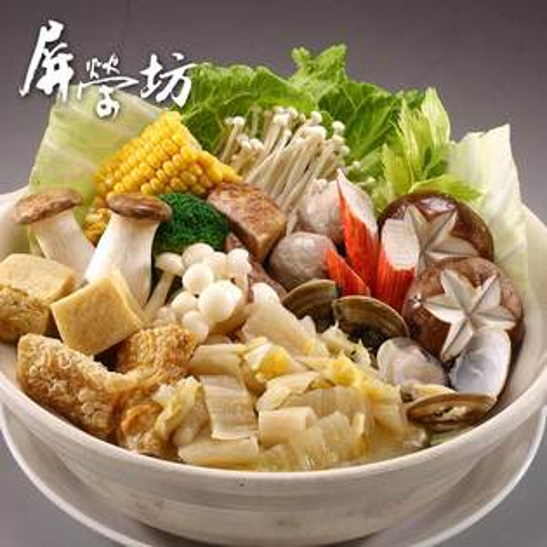 屏榮坊:【屏榮坊】旺新年年菜-酸菜白肉鍋