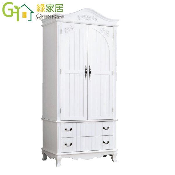 【綠家居】曼夫法式白3.2尺開門二抽衣櫃收納櫃(吊衣桿+開放層格+二抽屜)