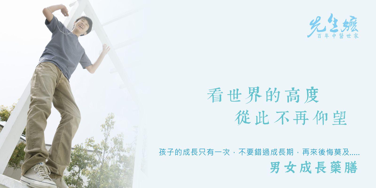 【成長藥膳燉土雞腿 (男)】連續食用 營養最佳   (1斤裝 重量包) 1