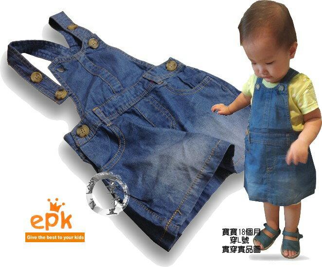 童衣圓~AG142~AG142單寧背心裙 epk 小童 水洗 軟綿 牛仔 刷白 弔帶 背帶