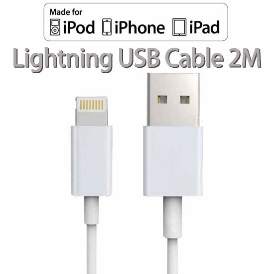 【MFi認證、2m】Apple iPad Air/Air 2/ iPad mini/mini 2/mini 3/ iPad 4/iPad 5 傳輸充電線/Lightning