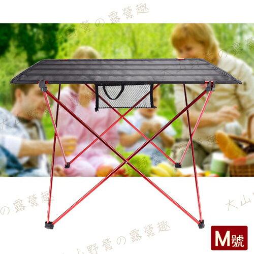 【露營趣】中和安坑 TNR-232 多用折疊桌M號 摺疊桌 折合桌 休閒桌 野餐桌 茶几 小折桌