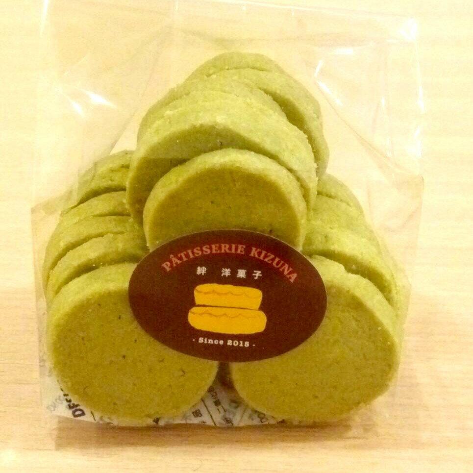 超值商品/日本抹茶手工餅乾/日本製粉鑽石低筋麵粉/法國無鹽發酵奶油/20包享優惠價