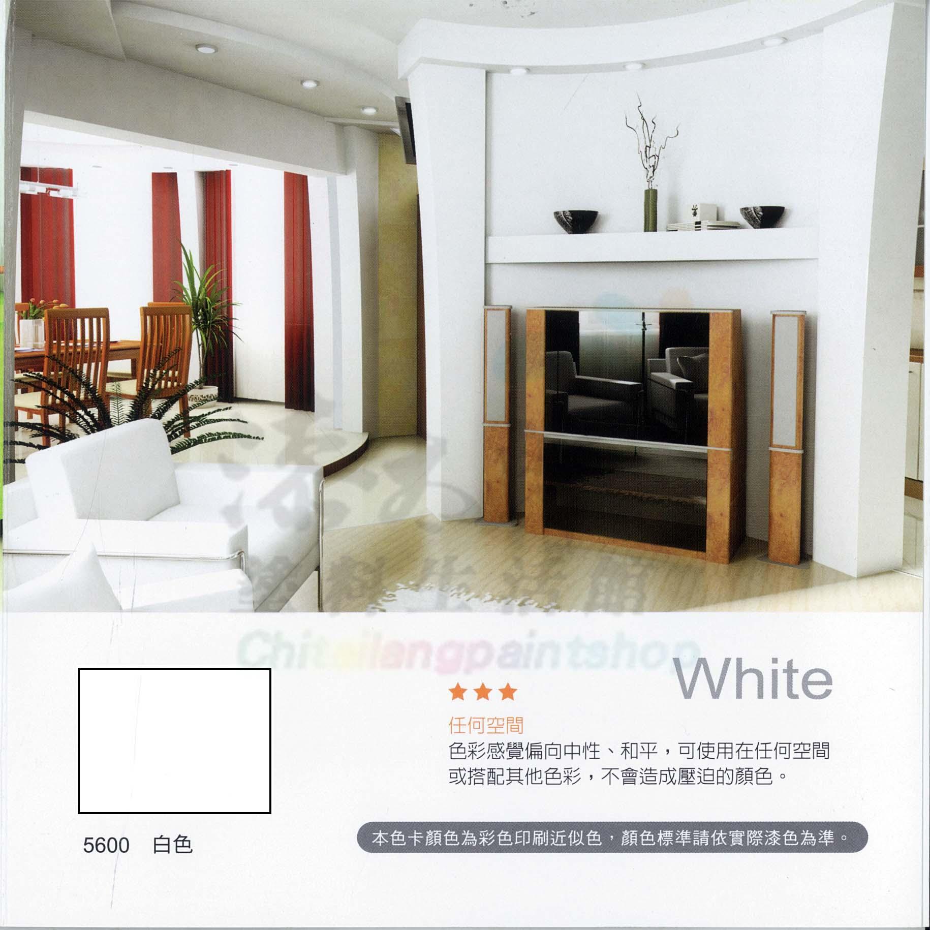 【漆太郎】虹牌 436乳膠漆 1G(加侖)  /  5G(加侖) 618購物節 1