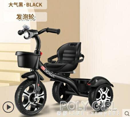 永久兒童三輪車腳踏車1-3-2-6歲大號寶寶輕便嬰兒溜娃神器手推車