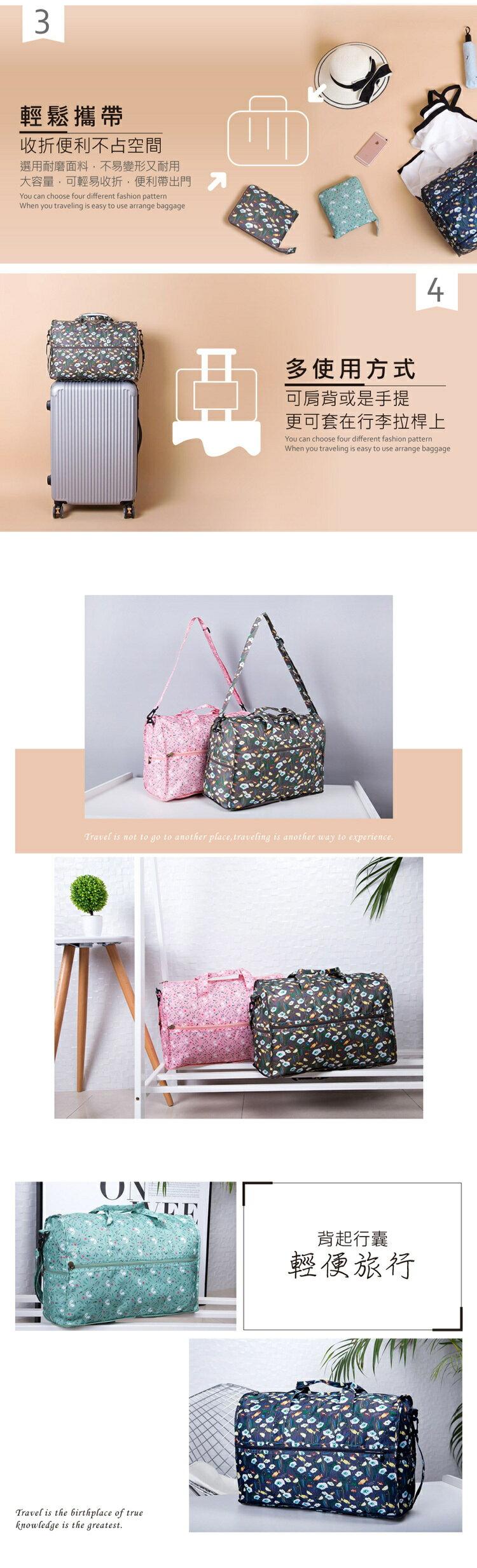 大容量收納款防潑水行李袋-顏色隨機出貨(22X17X5cm) [大買家] 2