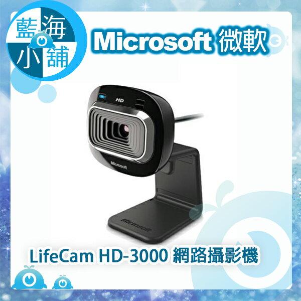 Microsoft 微軟 LifeCam HD-3000 網路攝影機