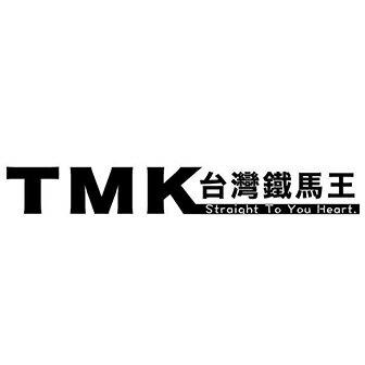 台灣鐵馬王