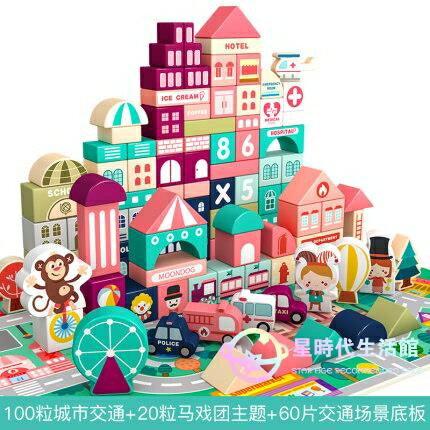 積木 幼兒童木頭拼裝寶寶玩具1益智力2-5歲3開發6男孩女孩動腦早教 限時折扣