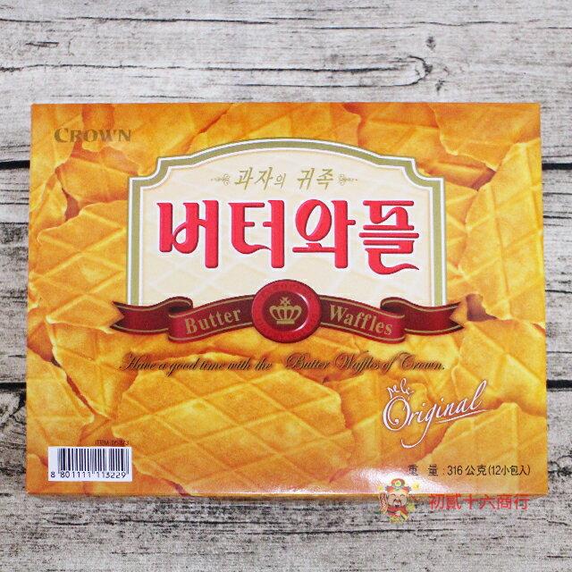 【0216零食會社】韓國零食 CROWN鮮奶油鬆餅316g_12入