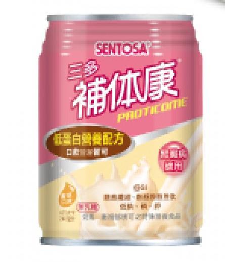 【三多】補体康低蛋白營養配方24瓶 / 箱 0