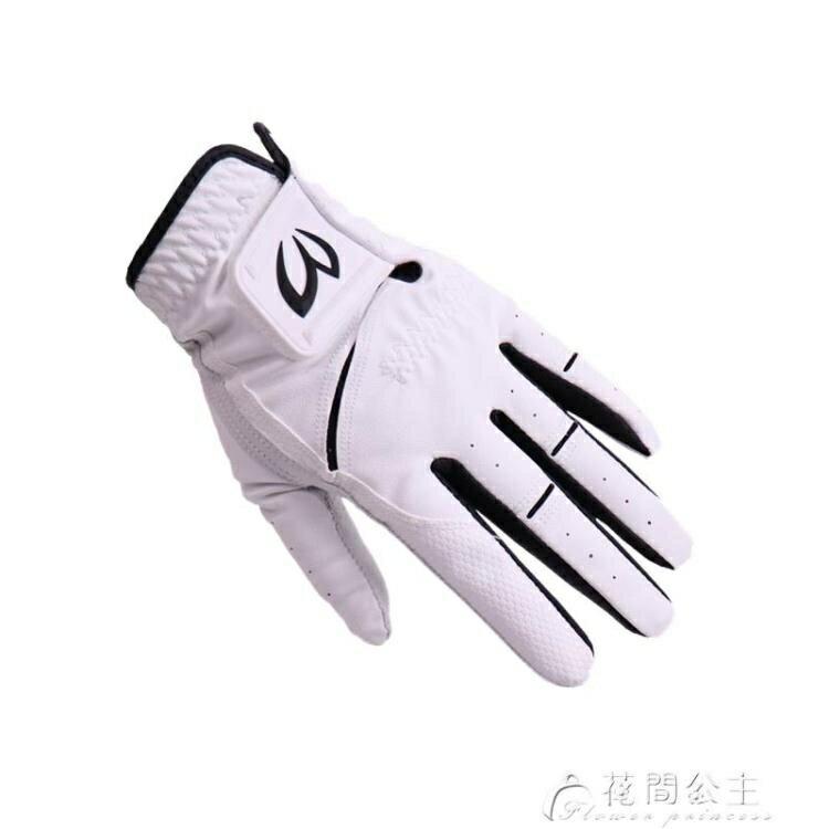 高爾夫手套男女款羊皮防滑透氣柔軟耐磨舒適高彈力單支左手