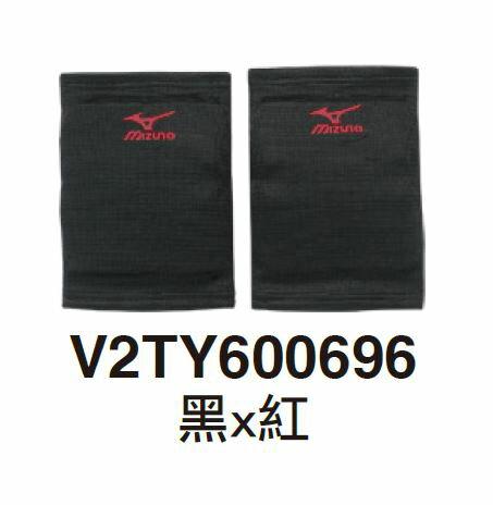 [陽光樂活=] MIZUNO 美津濃 成人用護膝(雙) 薄型運動用護膝 V2TY600696 黑x紅