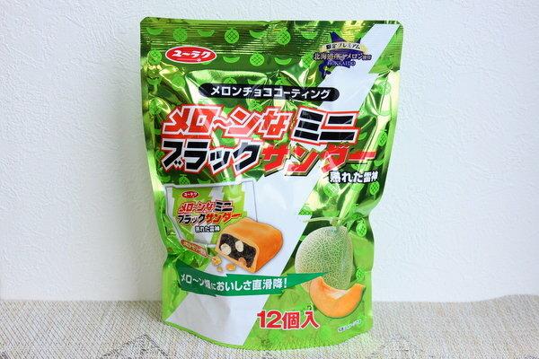 【Show yo shop】100%日本北海道 哈密瓜雷神巧克力 1袋12個