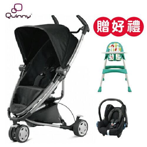 【贈提籃+高腳餐椅】荷蘭【Quinny】Zapp Xtra2 嬰兒推車(銀管黑) 0