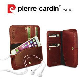 [ iPhone6/6S ] Pierre Cardin法國皮爾卡登4.7吋錢夾式真皮手機套/保護套/皮套 可放信用卡/提款卡/悠遊卡/鈔票 紅色