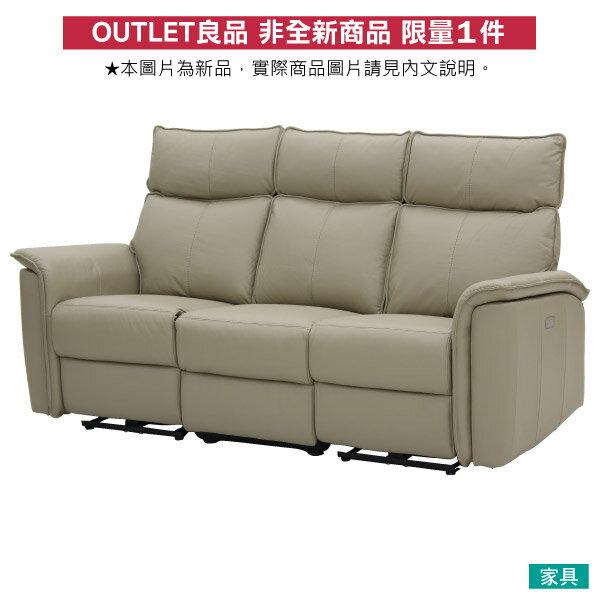 ◎(OUTLET)全皮3人用電動可躺式沙發 ELEGANTE BE 福利品 NITORI宜得利家居 0