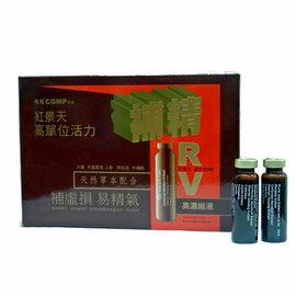 【飛龍 紅景天】  高單位活力補精20ml*10瓶 0