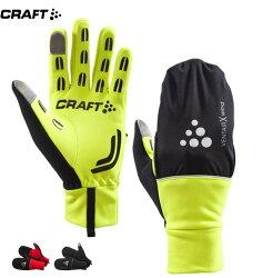 瑞典 Craft 2 IN1防風保暖手套 可控螢幕 [螢光黃] HYBRID WEATHER GLOVE  防潑水止滑