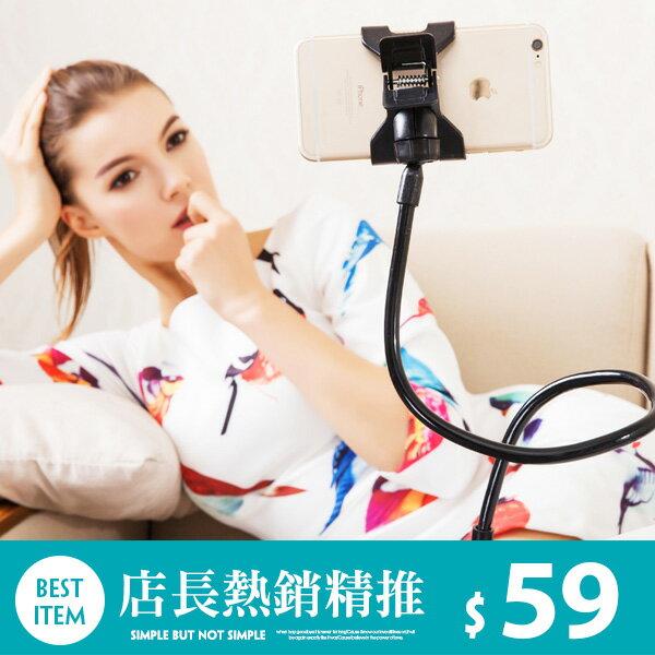 手機 懶人夾 雙夾頭 懶人支架【E7-019】角度固定架 床頭架 非單夾 6.3吋以下 可用 - 限時優惠好康折扣