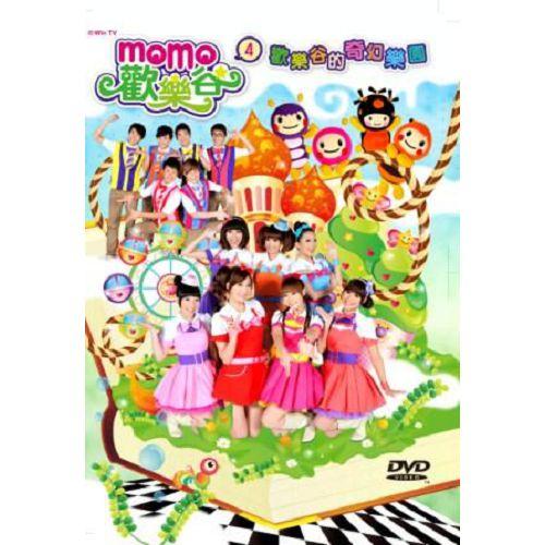MOMO歡樂谷4-歡樂谷的奇幻樂園DVD