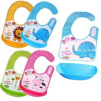 可愛繽紛 嬰兒口水巾 圍兜兜 塑膠防水圍兜 嬰兒用品 RA11541 好娃娃