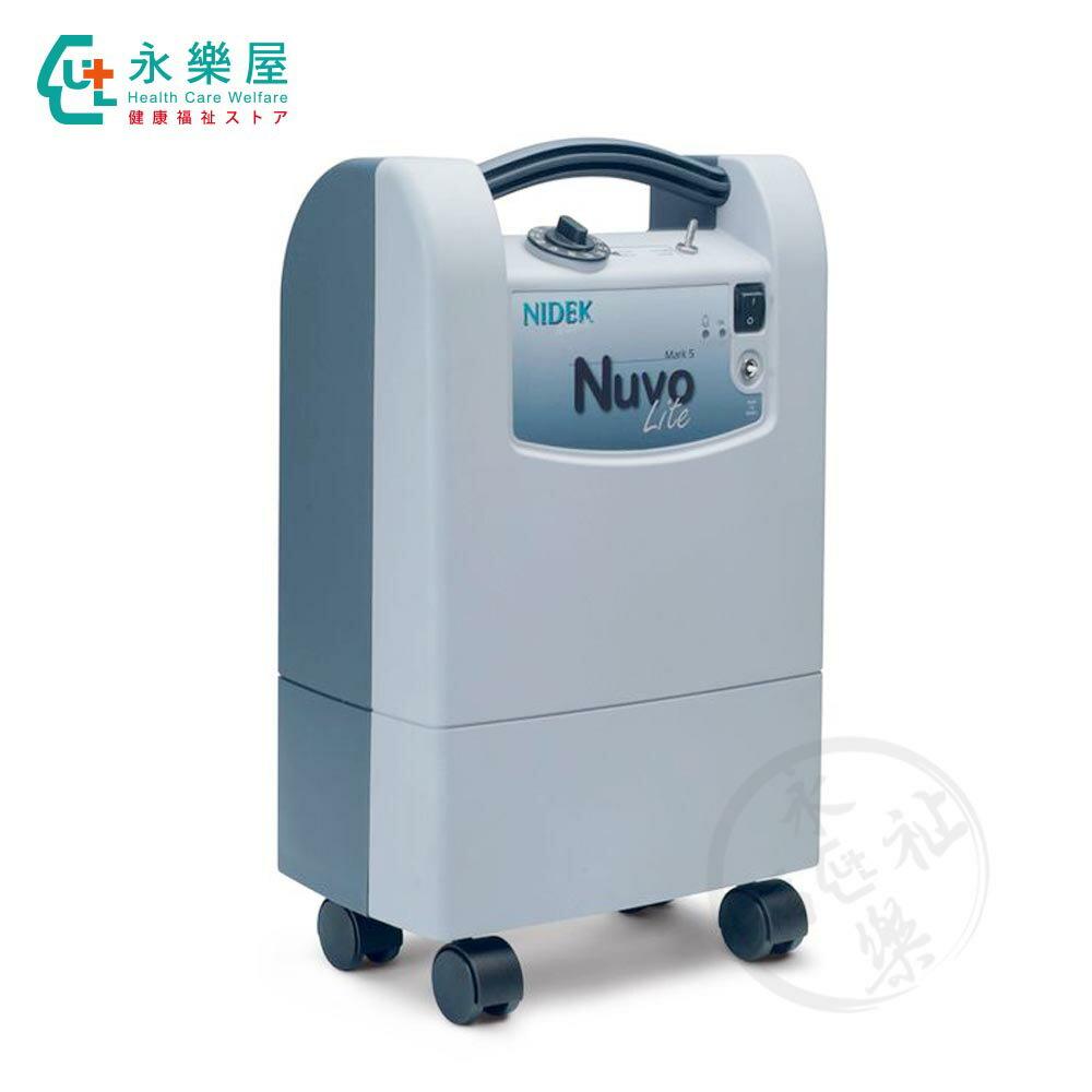 耐得克 氧氣製造機 美國進口 NIDEK NUVO 5公升