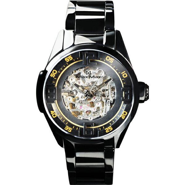 MaxMaxMAS7005AT-3鏤空機械錶-黑黃44mm