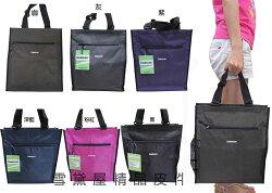 ~雪黛屋~Kawasaki 提袋MIT 高級PDA提袋 可肩背購物袋 台灣製造 品質保證防水尼龍布材質 HKA135