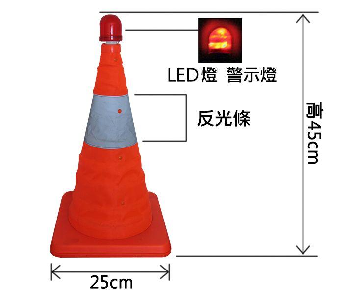 車用伸縮LED警示燈路錐 簡易收納(現貨+預購)