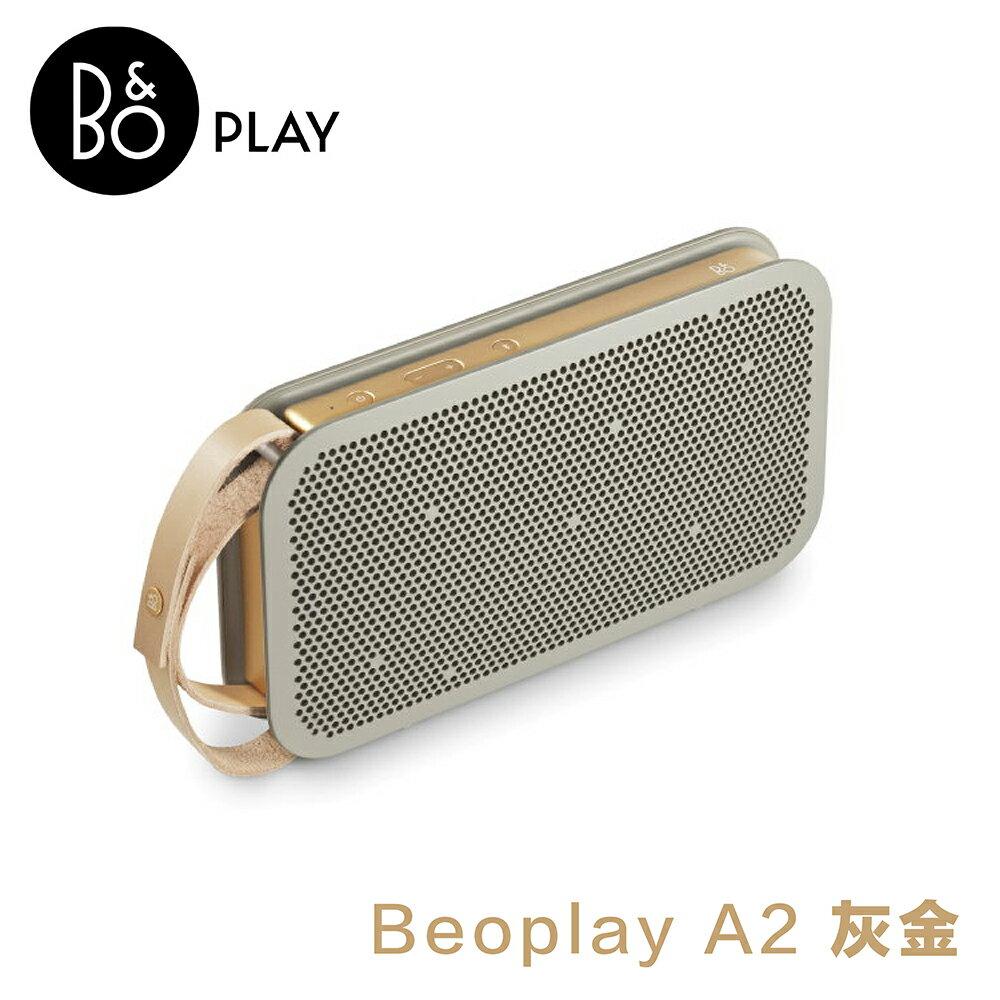 <br/><br/>  B&O PLAY Beoplay A2 可攜式 無線 藍牙喇叭 台灣公司貨 - 灰金<br/><br/>