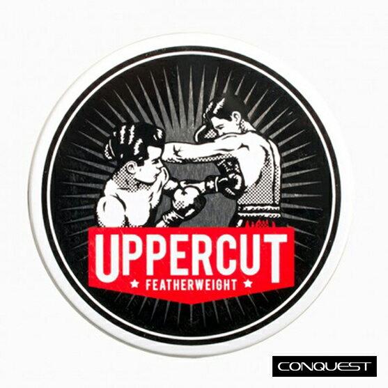 Uppercut Deluxe Featherweight 無光澤髮蠟 水洗式 澳洲 拳擊