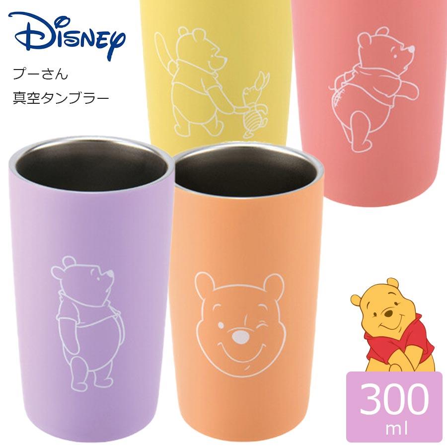 日本  /  Disney 迪士尼 小熊維尼 馬卡龍不鏽鋼杯 300ml  /  soeru-yaku_pooh_nuri_tanbura  /  日本必買 日本樂天直送(3430) 0
