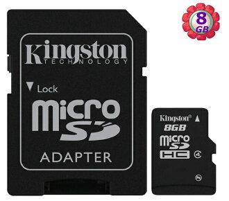 KINGSTON 8GB 8G microSDHC【class 4】金士頓 microSD SD SDHC C4 手機記憶卡 記憶卡