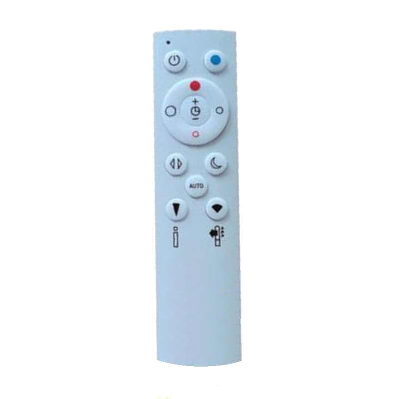 [9美國直購] CHOUBENBEN 遙控器 Replacement Remote Control for Dyson Pure Hot+Cool HP00 HP01 (Air Purifier Heater and Fan)