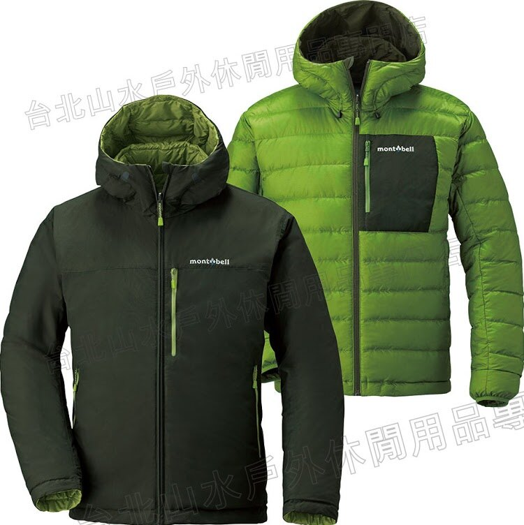 Mont-Bell Colorado 雙面羽絨衣/羽毛衣/雪衣 1101492-KG/MG 綠色雙面