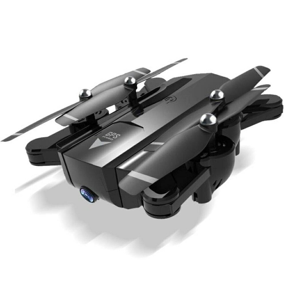無人機 高清航拍機四軸航模成人遙控飛機直升無人機航拍高清專業超長續航智能飛行器 免運 DF