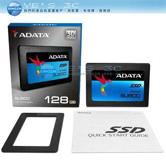 「YEs 3C」ADATA 威剛 Ultimate SU800 128G SSD 2.5吋 固態硬碟